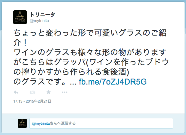 20150223_Twitter.png