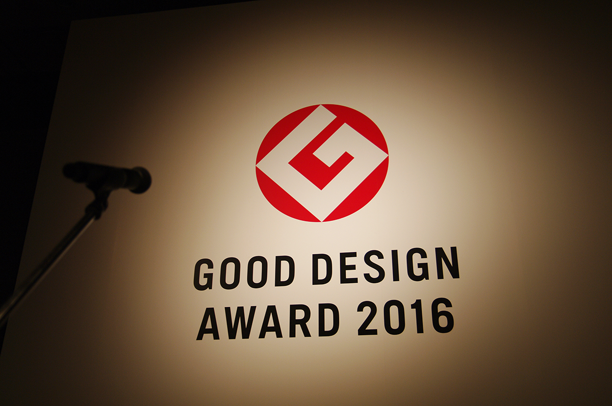 20161031_gooddesign_celebration_03.jpg