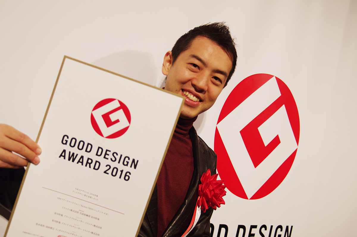 20161031_gooddesign_celebration_10.jpg