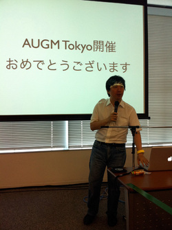 AUGM02.jpg
