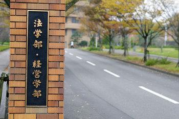 AUGMMiyazaki01.jpg