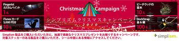 Campaign02.jpg