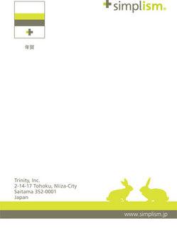 20110113_NewYearCard02.jpg