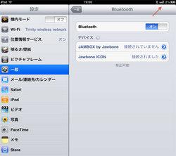 iPad2_ICON.jpg