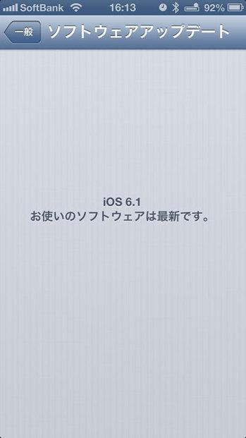 iOS6_01.jpg