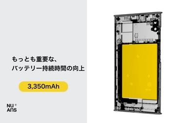 NEO_Battery.001.jpg