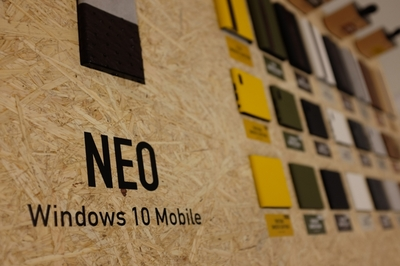 "[<b style=""background-color:yellow;"">NuAns</b> NEO] V37アップデート配信開始"