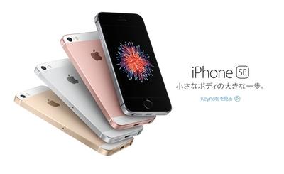 """デザインはそのまま、中身は最新。iPhone SEに合わせて<b style=""""background-color:yellow;"""">Simplism</b>アクセサリーもたくさん登場。"""