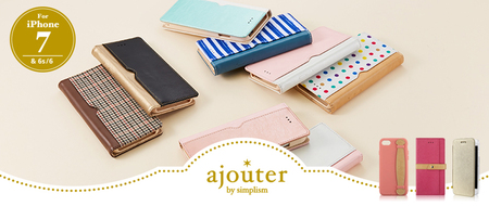 "ajouter(アジュテ)by <b style=""background-color:yellow;"">Simplism</b>"