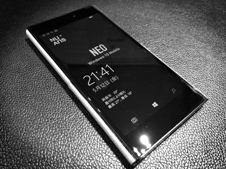 "[<b style=""background-color:yellow;"">NuAns</b> NEO]Windows 10 Mobile Creators Update配信開始"
