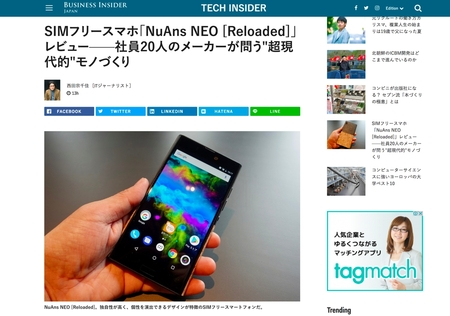 "<b style=""background-color:yellow;"">NuAns</b> NEO [Reloaded] 先行実機レビューが続々と公開"