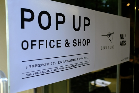 "<b style=""background-color:yellow;"">NuAns</b> for WORKLIFEとDRAW A LINEのPOPUP SHOP & OFFICE最終日"