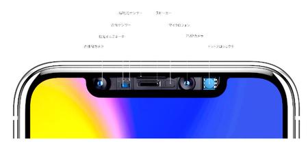 20170926_iPhone83.jpg