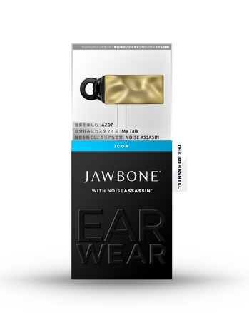 Jawbone_Package01.jpg