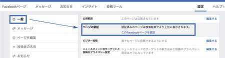 facebook_badge_05.jpg