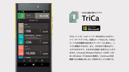 "<b style=""background-color:yellow;"">NuAns</b> NEOの本領発揮、ICカード読み取りアプリ「TriCa」リリース"
