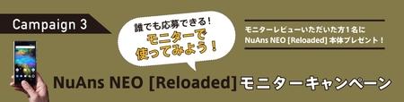 NEO_Campaign03.jpg