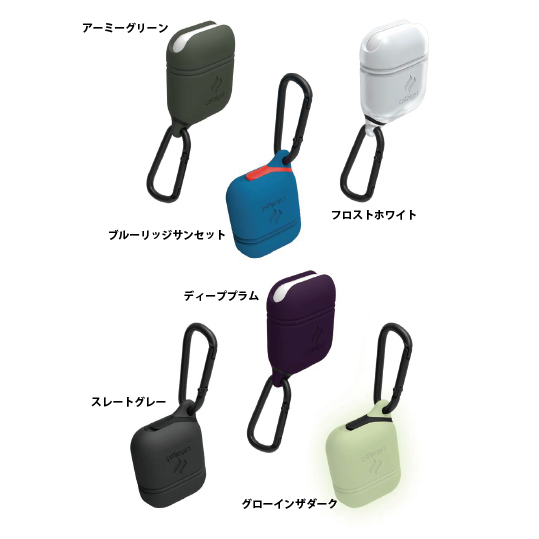 catalyst_case_for_airpods_004.jpg