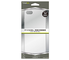 "[<b style=""background-color:yellow;"">Aegis</b>] Full Coverage TPU Case for iPhone 8 Plus"