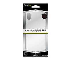 "[<b style=""background-color:yellow;"">Aegis</b>] Full Coverage TPU Case for iPhone X"