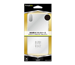 "[<b style=""background-color:yellow;"">Aegis</b> Grip] Shock Absorbing Full Coverage TPU case for iPhone X"