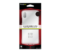 [Turtle Grip] Shock Absorbing Hybrid Case for iPhone X