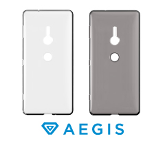 "[<b style=""background-color:yellow;"">Aegis</b>] Full Coverage TPU Case for Xperia XZ2"