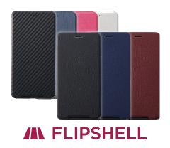 [FlipShell] FlipNote Case for Xperia XZ2
