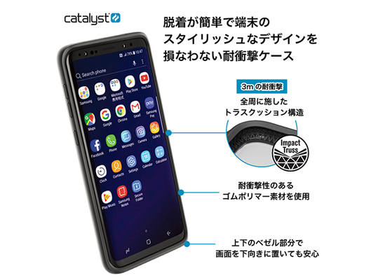 Catalyst Impact Protection case for Galaxy S9+