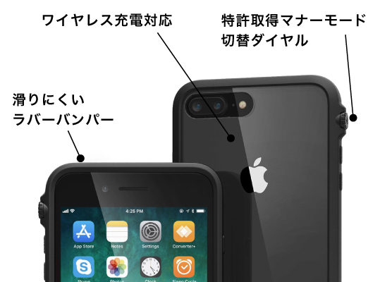 Catalyst Impact Protection case for iPhone 8