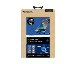 Blue Light Reduction Film for 9.7-inch iPad Pro Crystal Clear