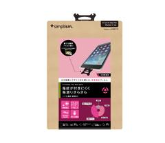 Protector Film for 9.7-inch iPad Pro Anti-glare