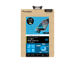 Protector Film for 9.7-inch iPad Pro Crystal Clear