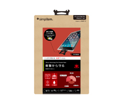 Shock Absorbing Film for 9.7-inch iPad Pro Crystal Clear