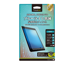 Bluelight Reduction Screen Protector Film for iPad Anti-glare