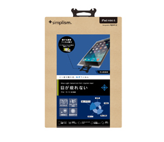 Blue Light Reduction Film for iPad mini 4 Crystal Clear