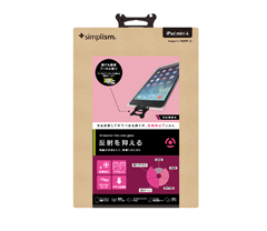 Protector Film for iPad mini 4 Anti-glare