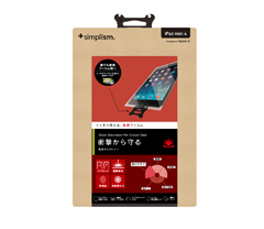 Shock Absorption Film for iPad mini 4 Crystal Clear