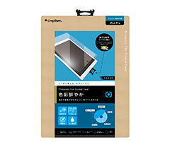 Protector Film for iPad Pro Crystal Clear