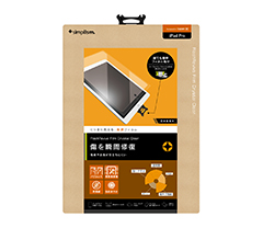 FlashRevive Film for iPad Pro Crystal Clear