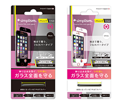 Frame Film Anti-glare for iPhone 6(4.7inch)