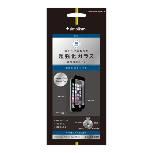 Frame Glass Protector for iPhone 6 Plus Crystal Clear Black
