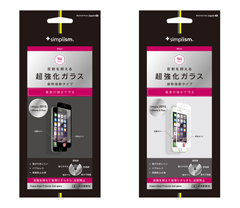 Frame Glass Protector for iPhone 6s Plus Anti-glare