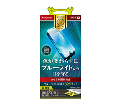 Bluelight Reduction Film for iPhone 7 Plus(5.5インチ)Anti-glare