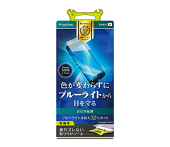 Bluelight Reduction Film for iPhone 7/6s/6(4.7インチ)Crystal Clear