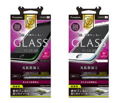 [FLEX 3D] 3D Frame Glass for iPhone 7 Plus(5.5インチ)Anti-glaire
