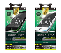 [FLEX 3D] 3D Frame Glass for iPhone 7(4.7インチ)Crystal Clear