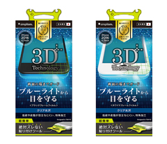 Bluelight Reduction Frame Film for iPhone 7 Plus(5.5インチ)