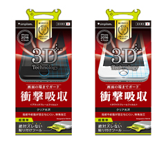 Shock Absorbing Frame Film for iPhone 7(4.7インチ)