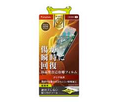 FlashRevive Film for iPhone 7/6s/6(4.7インチ)
